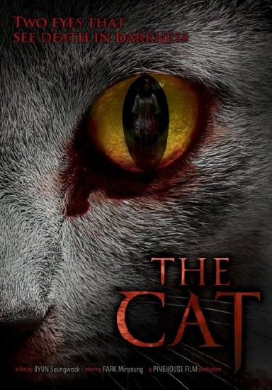 Кот / The Cat: Eyes that Sees Death (2011 г.) DVDRip