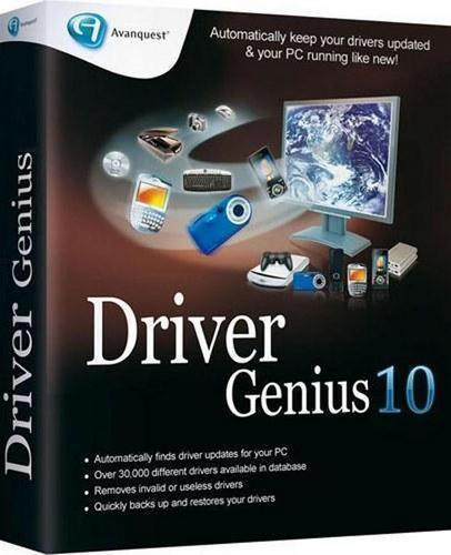 Driver Genius Professional 10.0.0.761 RePack by KpoJIuK_Labs