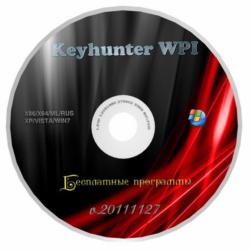 Keyhunter WPI - Бесплатные программы v.20111127 (x86/x64/ML/RUS/XP/Vista/Win7)