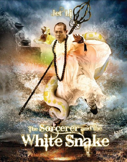 Чародей и Белая змея / The Sorcerer and the White Snake (2011/HDTV/HDTVRip/700МВ)