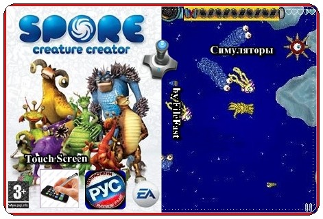 Spore Creatures+Touch Screen / Spore Существа