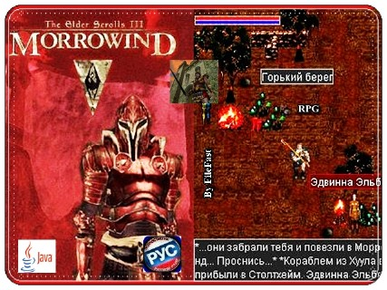 The Elder Scrolls III: Morrowind Mobile / The Elder Scrolls III: Morrowind Mobile