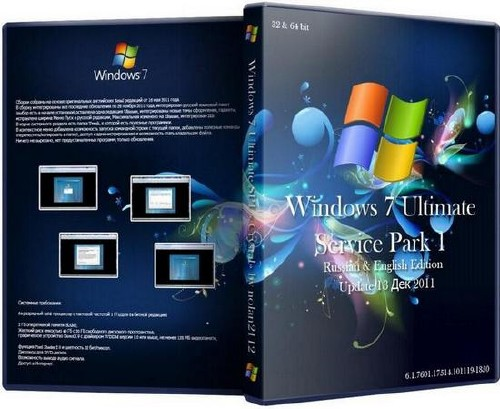 Microsoft Windows 7 Ultimate SP1 32-64 bit crystal by nolan (2011/RUS/ENG) 13 Дек 2011