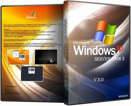 Windows XP SP3 K-2 2.0 17.12.11 (2011/RUS)