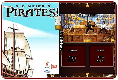 Sid Meier`s Pirates / Пираты Meier`s Pirates