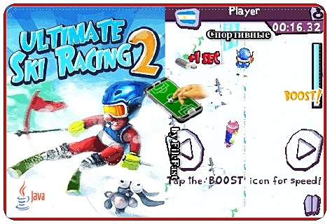 Ultimate Ski Racing 2 / Лыжные Гонки 2